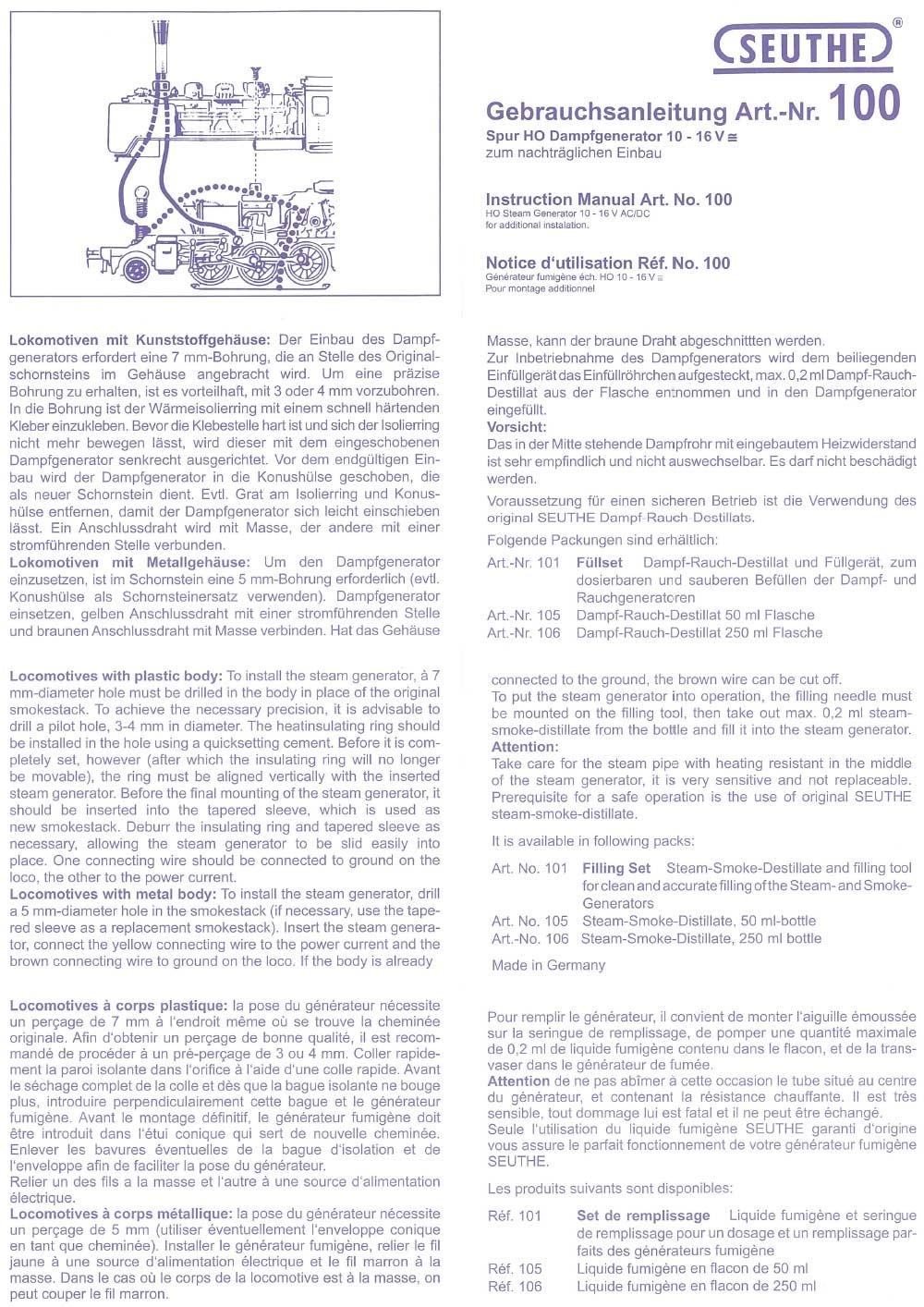 H0 steam generator 10-16V | HO & OO gauge